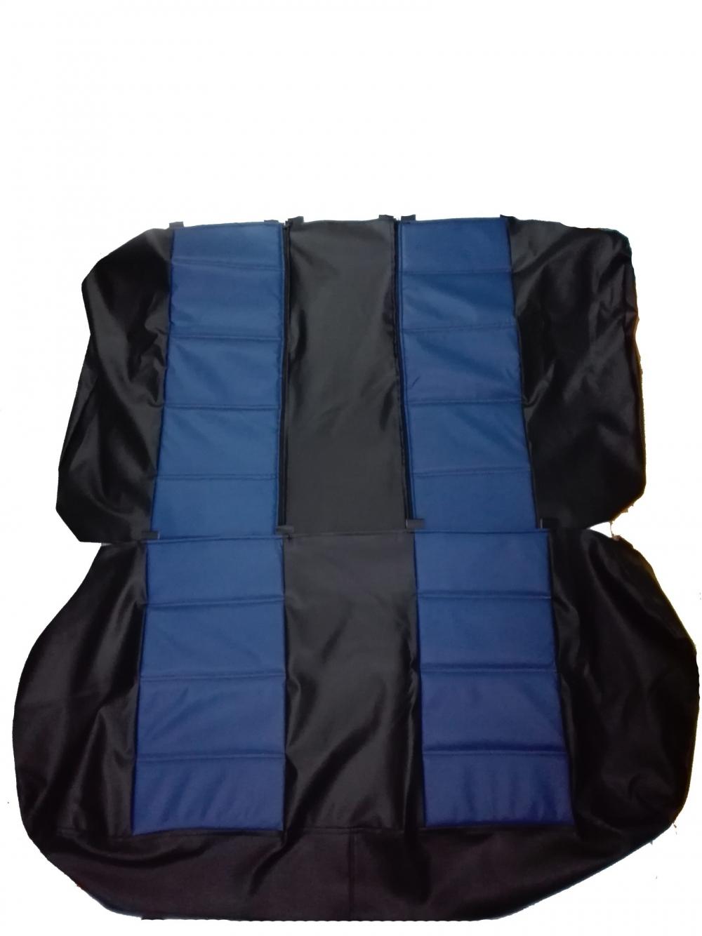 Чехлы на сидения Pilot Lux кожвинил синий - 2