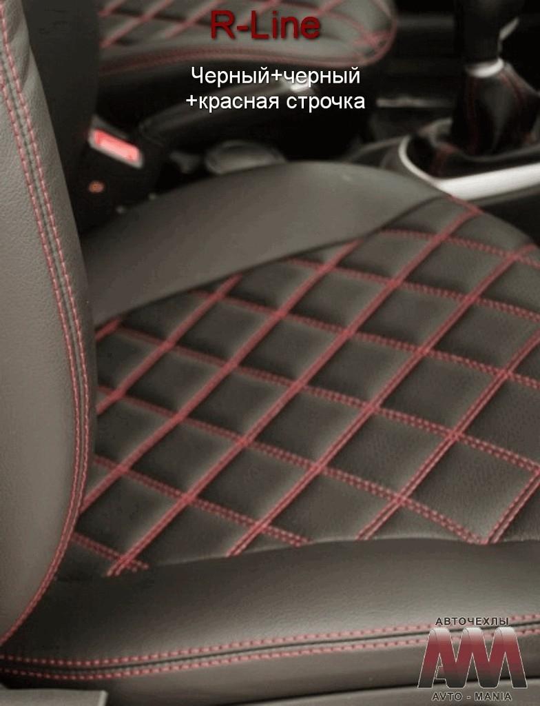 Модельные чехлы на сидения из экокожи Аригон 3D Ромб - 10