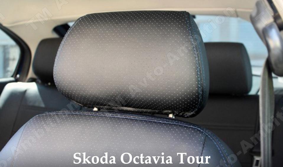 Модельные чехлы на сидения из экокожи  - 9