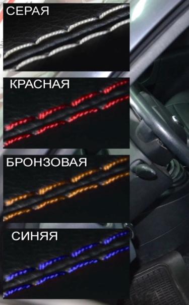 Модельные чехлы на сидения из экокожи  - 3