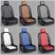 Модельные чехлы на сидения из экокожи Аригон 3D Ромб - 14